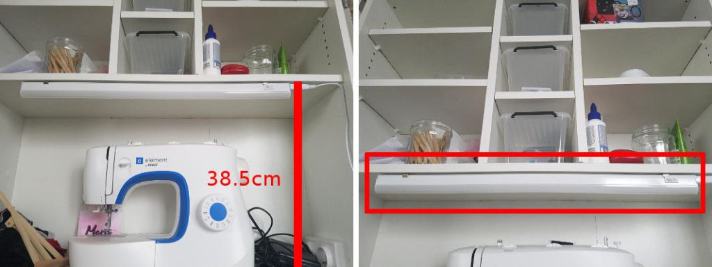 espace machine à coudre de 38.5cm
